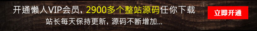 芸众商城社交电商系统V2.2.20