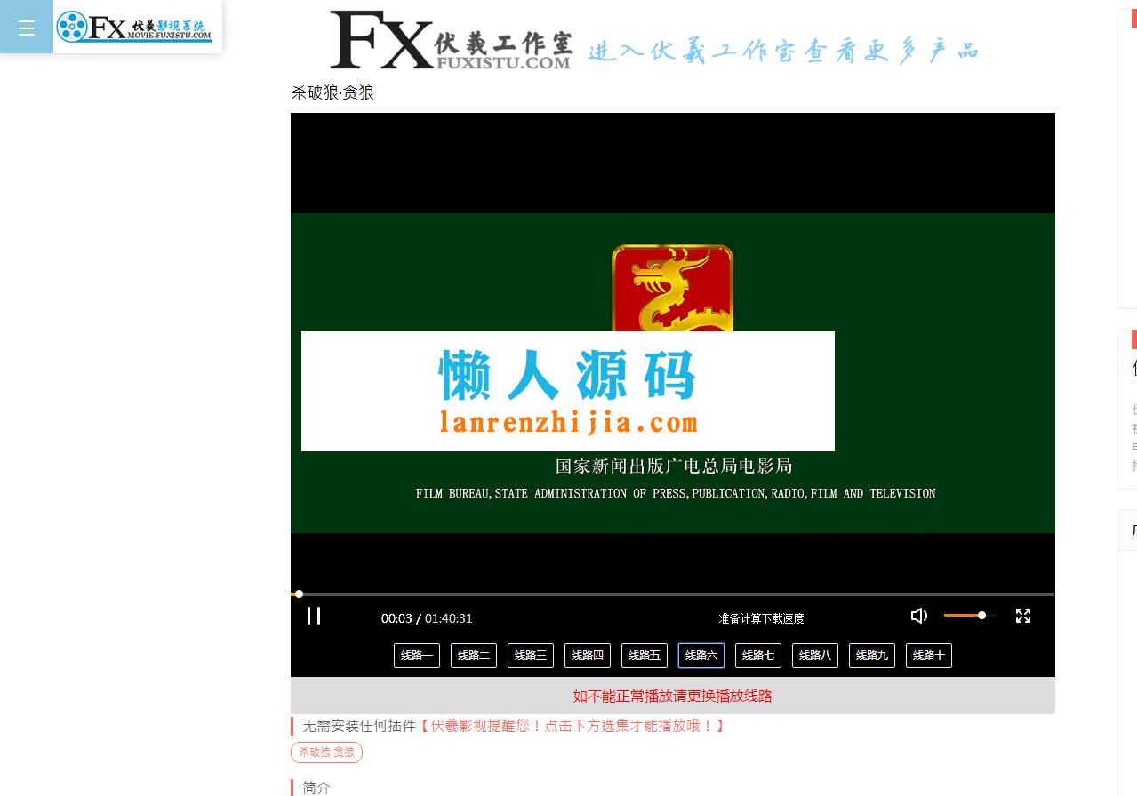 全网VIP视频解析网站源码+QQ对接+微信对接+公众号对接+apk打包插图
