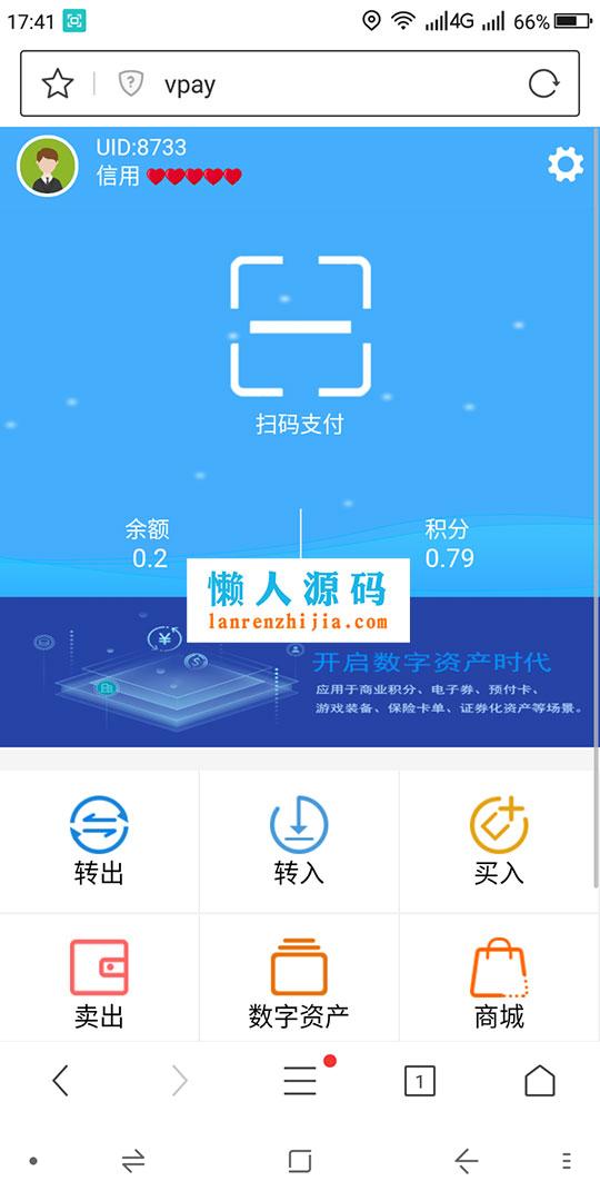 vpay区块链交易所钱包商城系统源码 全开源蓝色版,vpay钱包理财平台