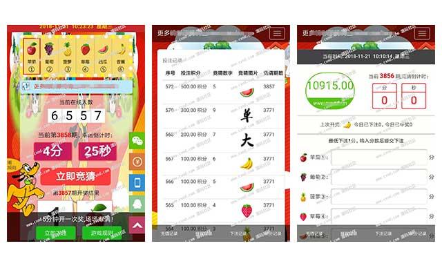 Thinkphp开发的最新H5水果竞猜游戏源码