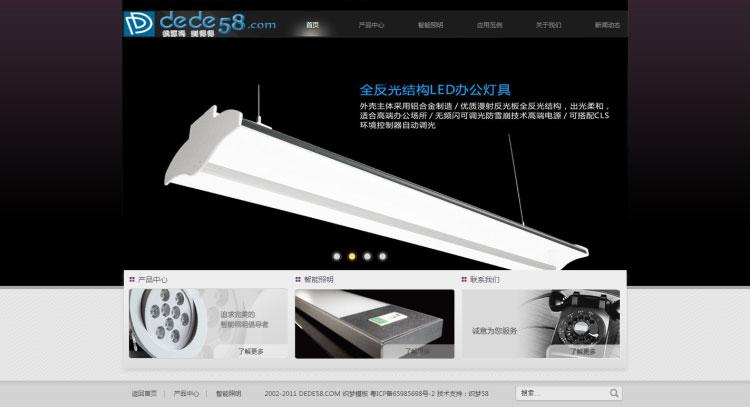 电子科技LED灯具企业网站织梦dedecms模板  网站源码 第1张