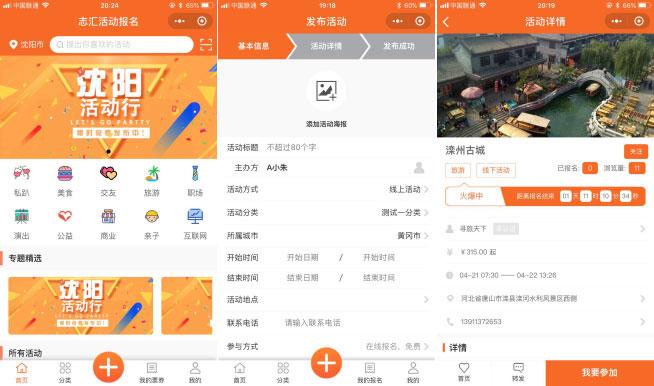 叮咚勾韩国主播徐雅seo工具-当报名小法式初级版V5.2.5+前端 开源版 微疑小法式-幽灵米