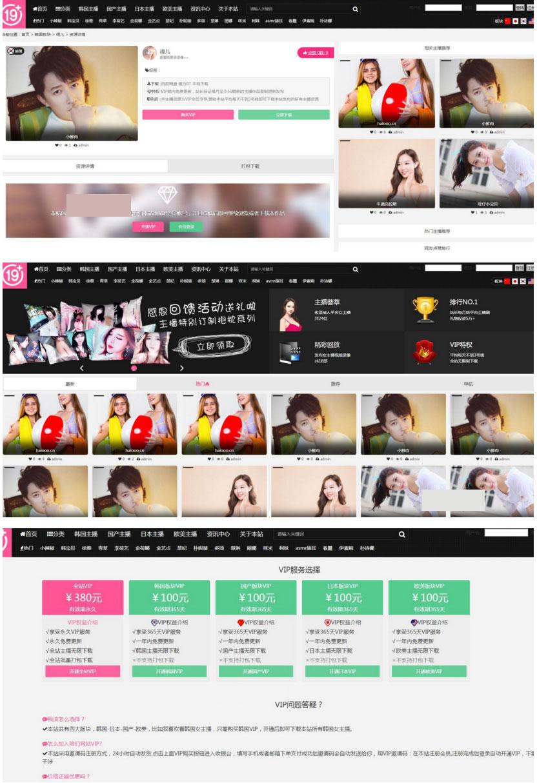 92kaifa开发的帝国cms7.5美女主播视频网站源码 自适应手机端,三色源码网