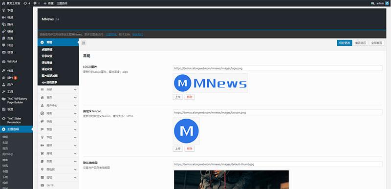 MNews 2.4 C插图(1)