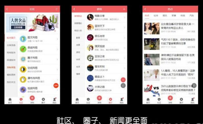 Discuz手机视频模板 AIUI7.3.0 商业版-52资源网