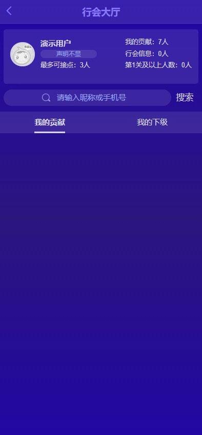 Thinkphp内核微商新零售平台源码 产品营销推广神器-闲人源码