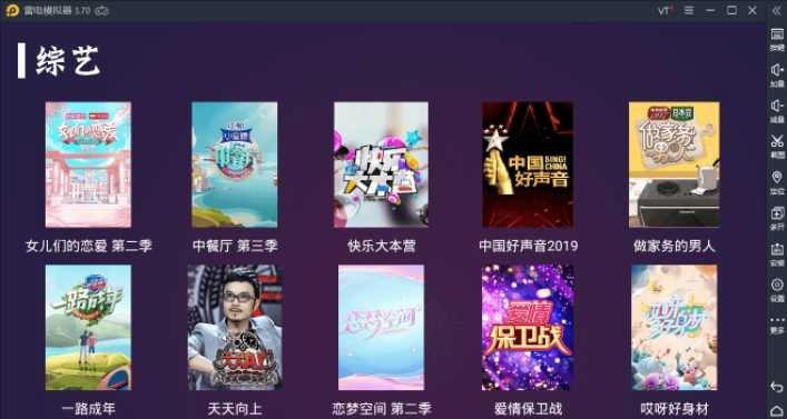 电视盒子TV开源E4A电视影视APP源码