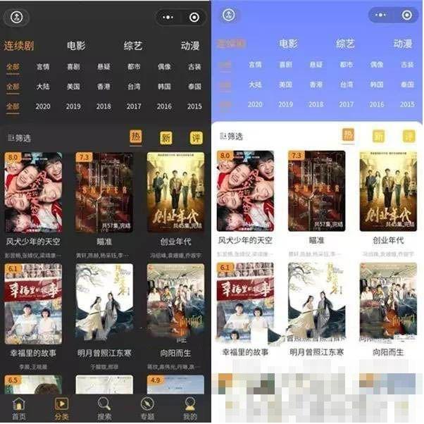 2021修复完整运营版影视电影小程序源码后端是苹果cms