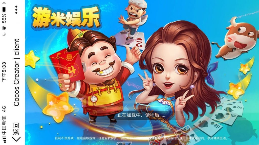 H5游米娱乐拉霸游戏棋牌电玩城游戏源码